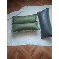 Подушки надувные(в лоте 2 шт.)