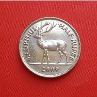 26-03 Маврикий, 1/2 рупии 2009 г. Единственное предложение монеты данного года на АУ