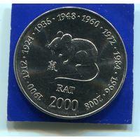 Сомали 10 шиллингов 2000 , Год Крысы , UNC