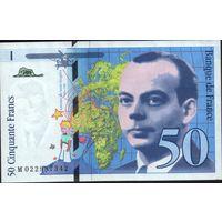 Франция 50 франков 1999г. унс