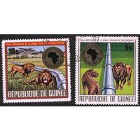 Кошки. Гвинея. 1975. Львы у нефтепровода. Марки из серии. Гаш.