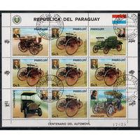 Парагвай /1986/ Ретро Автомобили / НОМЕРНОЙ Лист 9 Марок