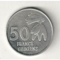 Гвинея 50 франк 1994