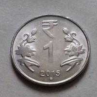 1 рупия, Индия 2015 г., точка, ромб, звезда