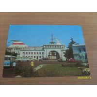 Открытка Батуми  фото Панова  1978 год