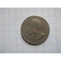 Кения 50 центов1966г.