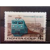 50% от каталога и ниже. СССР. 1966г. Полная серия. Гаш.