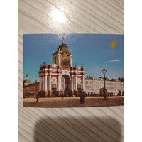 Календарик Москва Красные ворота 1990
