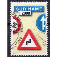 Дорожные знаки Суринам 2000 год серия из 1 марки