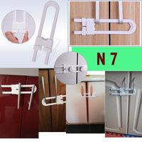 Блокираторы на мебель N7 фиксатор створок (защита от детей)