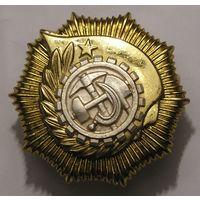 Супер Скидка ! Албания, Орден Труда 1 Степени