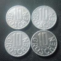 10 грошей, Австрия 1970, 1971, 1977, 1978 г.