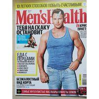 Журнал ''Men's Health'' август 2015