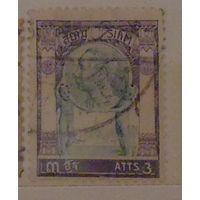 Король Чулалонгкорн RAMA V Великий. Сиам ( Тайланд ). Дата выпуска: 1908-04