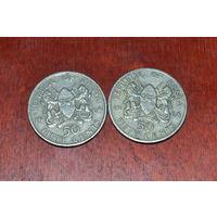Кения 50 центов 1968 и 1969