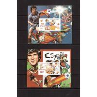 Джибути-1982 (Мих.Бл.54В-55В) ** БЗЦ , Спорт, ЧМ-1982 по футболу