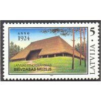 Латвия 1994 музей
