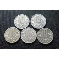 10 грошей, Австрия 1952, 1959, 1984, 1987, 1990 г.