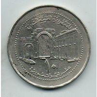 СИРИЙСКАЯ АРАБСКАЯ РЕСПУБЛИКА 10 ФУНТОВ 2003.