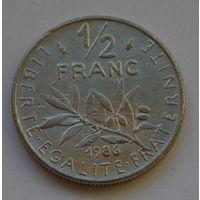 Франция, 1/2 франка 1986 г.