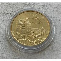 Польша 2 злотых 1997 - Замок Песковая Скала