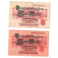 Германия 2 марки 1914 г. две разновидности