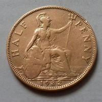 1/2 пенни, Великобритания 1932 г., Георг V