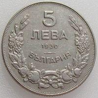 Болгария, 5 левов/ лева 1930 года, KM#39, мадарский всадник