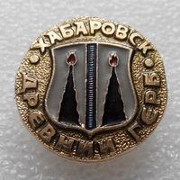 Значок. Древний герб. Хабаровск #0614