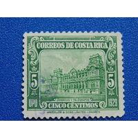 Коста-Рика 1930 г. Архитектура.