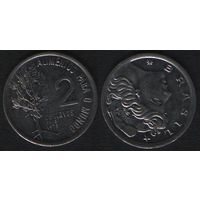 Бразилия km586 2 центаво 1975 год (FAO - Соя) (f30)*