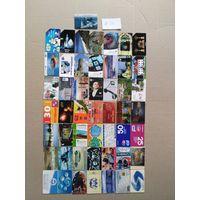 Лот телефонных карт разных стран 50 штук #33