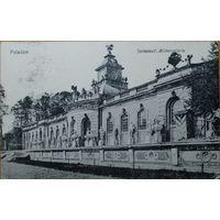 Германия (Потсдам) 1917г