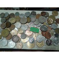 С рубля! 100 монет, весь Мир, но без СССР, УК и РФ (лот#2Y). Сегодня и завтра- новые аукционы!