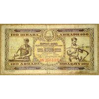100 динаров 1946г