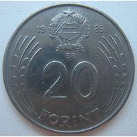 Венгрия 20 форинтов 1985 г.