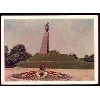 1959 год Украина Канев Памятник Шевченко