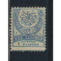 Турция Османская Имп 1884 Имперский вып Стандарт #47B*