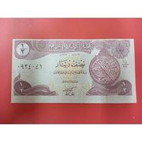 1/2 динара Ирак UNC