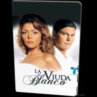 Вдова Бланко / La Viuda de Blanco. Весь сериал 158 серий. (Колумбия-США, 2006) Скриншоты внутри