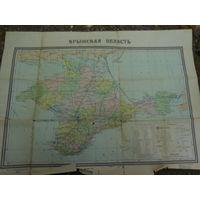 Карта КРЫМ 1956 год
