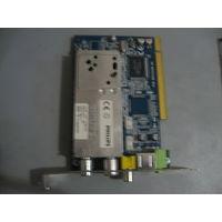 TV Тюнер MEDION PICO 200 - 94V-0