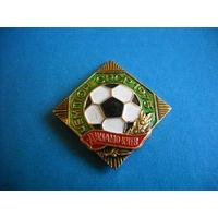 Значок Чемпион СРСР 1975 г. Динамо Киев