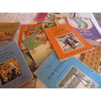 Детские книги набор