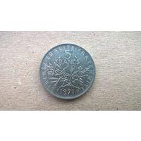 Франция 5 франков, 1971г. **