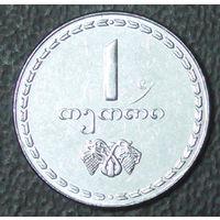Грузия 1 тетри 1993