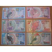 Суринам - 5 Gulden (P46), 10 Gulden (P47), 25 Gulden (P48), 100 Gulden (P49), 500 Gulden (P50), 1000 Gulden (P51) - 2000