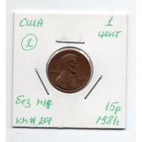 1 цент США 1981 года (#2 без м/д)