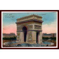 PARIS ~ Триумфальная арка Этуаль ~ 1923 год ~