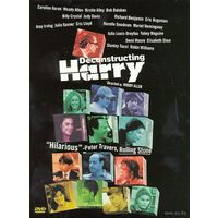 Разбирая Гарри / Deconstructing Harry (Вуди Аллен / Woody Allen) DVD5
